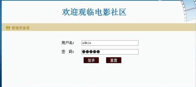 C:\Users\Administrator\Documents\TencentFiles\470917946\Image\C2C\D@1D5J5`F6RPNFPNQ(AKJ%1.png