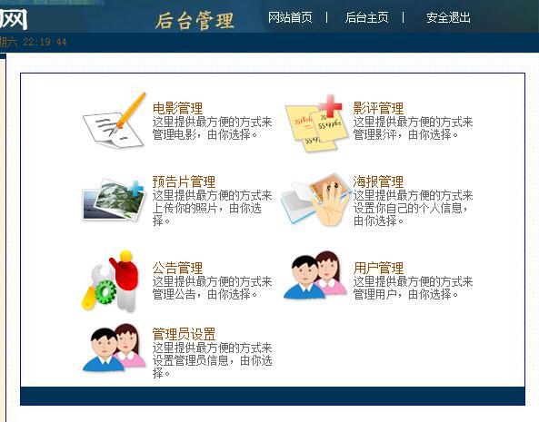 C:\Users\Administrator\Documents\TencentFiles\470917946\Image\C2C\E0I~{%%7XU1SPLHF5PYGSKC.jpg