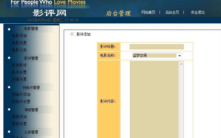C:\Users\Administrator\Documents\TencentFiles\470917946\Image\C2C\A(G9XU4~SFTMS(YG1%{@Q%N.jpg
